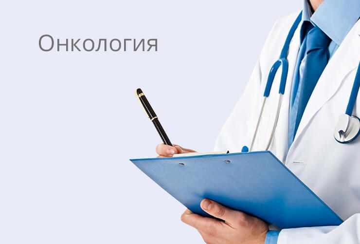 Телефон детской поликлиники на баумана иркутск