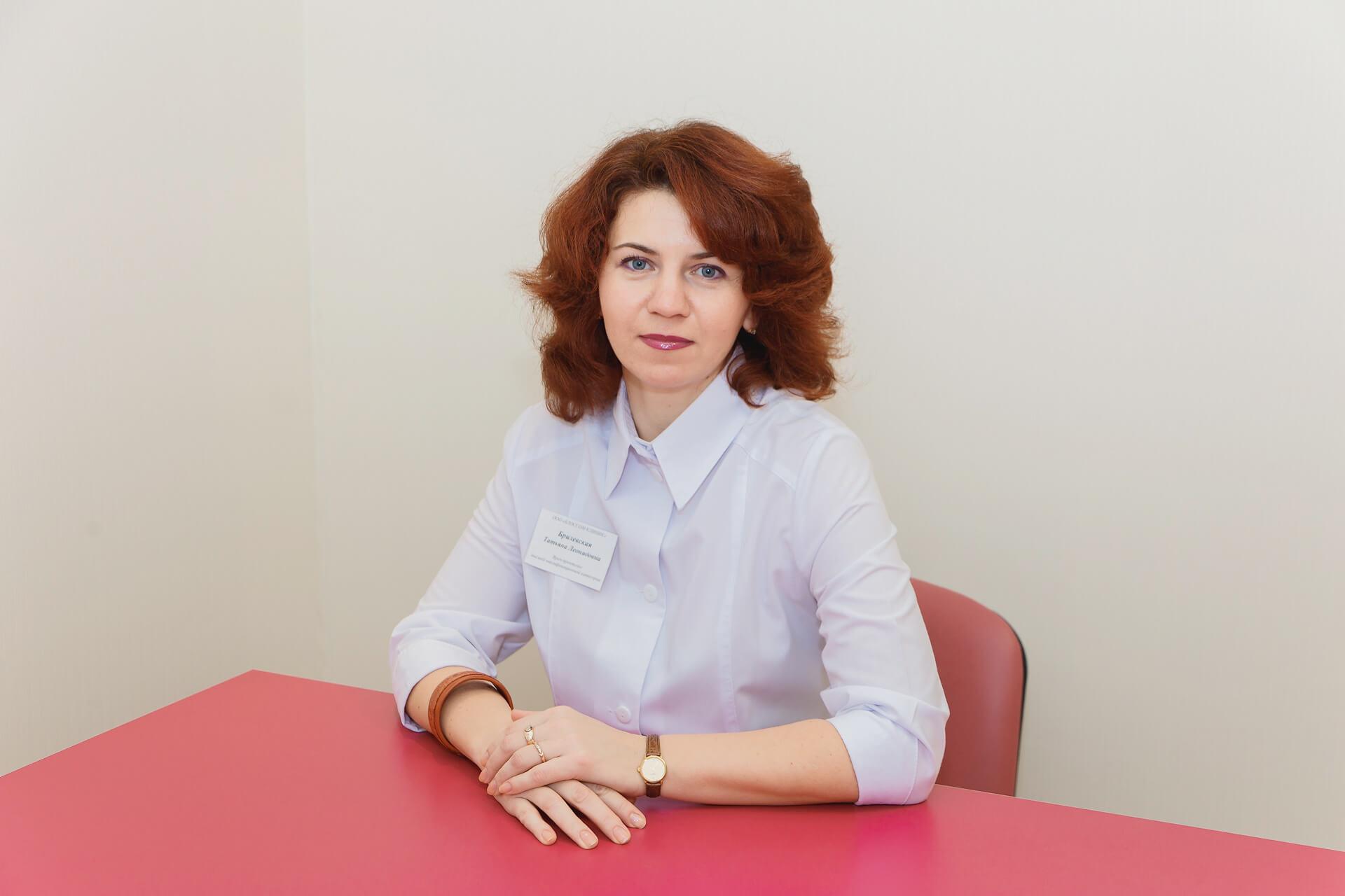 Врач проктолог Брилевская Татьяна Леонидовна в Минске