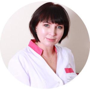 Косметолог Черкес Альбина Евгеньевна Черкес Альбина Евгеньевна